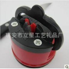 多功能磨刀器 家用钨钢磨刀器 带吸盘磨刀工具 固定式磨刀器