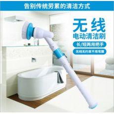 无线清洁刷 无线充电式电动清洗刷长柄伸缩防水多功能清洁马桶刷