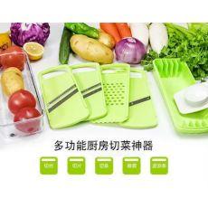 家用五合一厨房多功能切菜器 刨丝 切片器 防切手器带透明盒