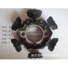 定转子铁芯 摩托车磁电机线圈六极八极马达