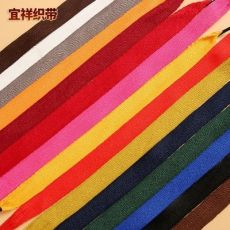 人织带卫衣帽绳运动裤腰带绳子 帽绳织带绳抽绳 裤腰绳