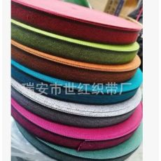 齐发娱乐官方网站_凉鞋织带 2mm彩色双层空心织带