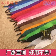 螺纹带手提绳扁涤纶手提绳彩色礼品袋绳子