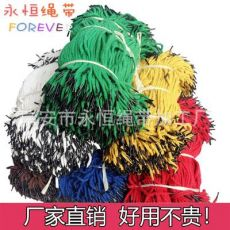 八股5MM棉绳包芯彩色棉纱绳 手提绳