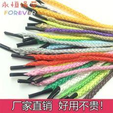 八股手提绳丙纶绳多色礼盒包装袋绳