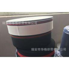 qile600_加厚双面平纹松紧带 涤纶全棉织带 彩色腰带箱包辅料
