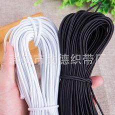 1.0mm-15mm泰国乳胶圆橡筋松紧绳黑色白色蹦床弹力绳