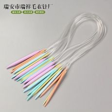 毛衣针编织工具 塑料ABS彩色环形针 长80CM 40CM一套12付装袋