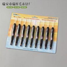 毛衣针编织工具黑柄印花LED带灯亮光钩针一套9支装