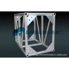 重型桁架520*760铝板灯光桁架 铝合金铝板桁架 跨度20米桁架