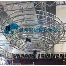 造型吊顶桁架 铝合金圆形桁架 铝合金拱门桁架