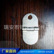 齐发娱乐_2寸304不锈钢焊接合页 工业机械设备加厚不锈钢焊接铰链