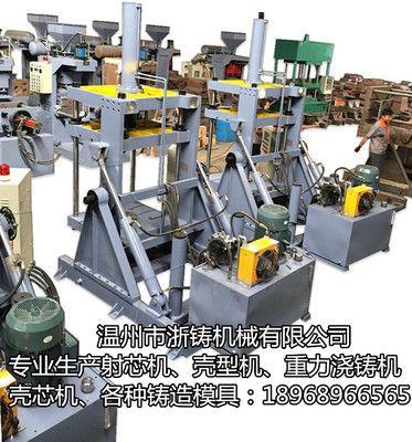浇铸机、重力浇铸机、黄铜重力浇铸机、铜铝重力浇铸机