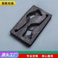 运输专用珍珠棉EVA珍珠棉抗震防护 环保包装