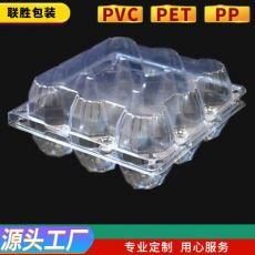 透明吸塑泡壳 塑料吸塑包装盒 精密塑料内托