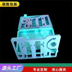 工具盒EVA内衬包装 海绵托盘