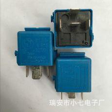 宝马3系5系7系燃油泵空调泵雨刮泵继电器V23134-K59-X313