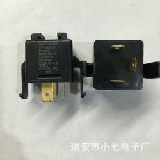 起亚K2转向灯继电器起亚2闪光器95550-4X000