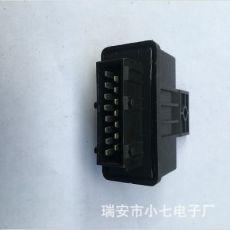 东风雪铁龙毕加索世嘉C5标志307油泵大灯继电器