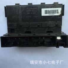 丰田保险盒82641-71020/82641-0C030/7281-8506/7281-8507