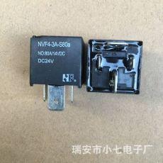 福特大功率汽车继电器NVF4-3A-S80A DC24V大功率继电器24V 80A