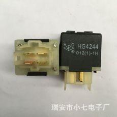 原装KY17461691起亚普莱特空调风扇继电器HG4244 012(1)-1H