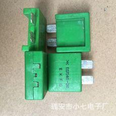 泰科汽车保险丝BD504-30 泰科PTC可复位保险丝RF2594-000