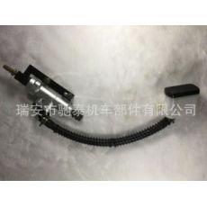 摩托车电动车液压前后刹车泵制动器下泵总成卡丁车CBR后刹上泵 刹
