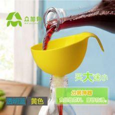 塑料小漏斗 厨房小工具家用油酒漏