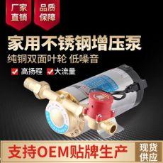 家用耐腐蚀增压泵 不锈钢自来水增压泵 冷热水增压泵