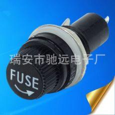 5*20保险管座 耐高温胶木 保险丝座10A/250V