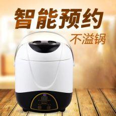 电饭煲1.2l升电饭煲智能 小电饭锅迷你型