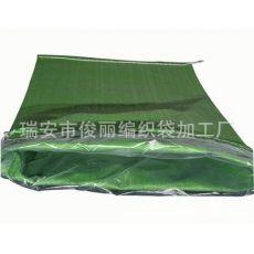 茶叶包装袋套内膜编织袋食品包装蛇皮袋