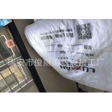 冬季轮胎套塑料包装袋纸箱包装袋轮胎保护套 编织袋