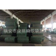 编织袋,绿色编织袋,物流包装,建筑包装