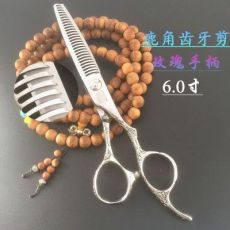 EO美发剪刀牙剪打薄剪鹿角齿鱼骨剪美发理发工具专业28齿