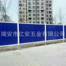 施工围挡 彩钢PVC广告围板围栏工程工地市政建筑道路隔离板围墙