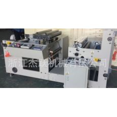 JY-620纸吸管分切机 纸吸管 纸吸管机 自动吸管机