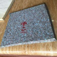再生海绵挤压成型环保聚合泡绵批发PU泡绵高密度80~150密度