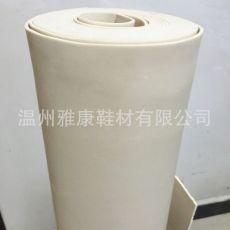 平面天然环保乳胶电子减震发泡海绵乳胶海棉鞋垫衬片卷材