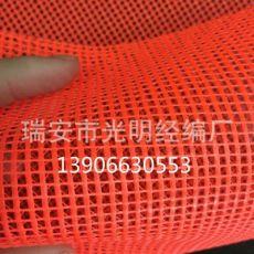 pvc网眼布方格凃层网 防水寸纬布户外旗子横幅反光带可印花