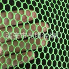 齐发娱乐_PVC渔网布速干防挂钩面料