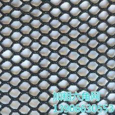 100%涤纶大六角网加粗加厚防裂箱包鞋帽网手袋专用