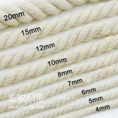 全棉本白三股棉绳服装用绳窗帘绳手工编织米白麻花绳编织绳