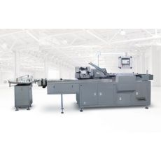 HCZ-130P多功能自动装盒机