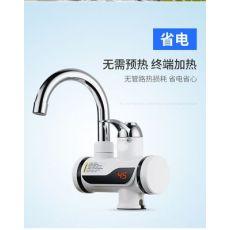 数显电热水龙头即热式热水器厨房家用冷热龙头