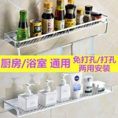 免打孔壁挂厨房调味架 卫生间化妆台太空铝多功能浴室置物架挂钩