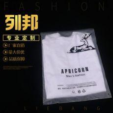 磨砂包装拉链袋 pe服装袋 eva自封袋透明塑料收纳衣服包装袋