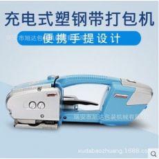 JD13/16手提式电动打包机热熔PET塑钢带免扣全自动捆扎拉紧器
