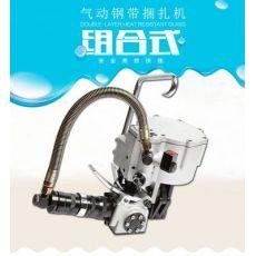 气动一体铁皮打包机全自动 KZ-32/19型打包机热熔捆扎机